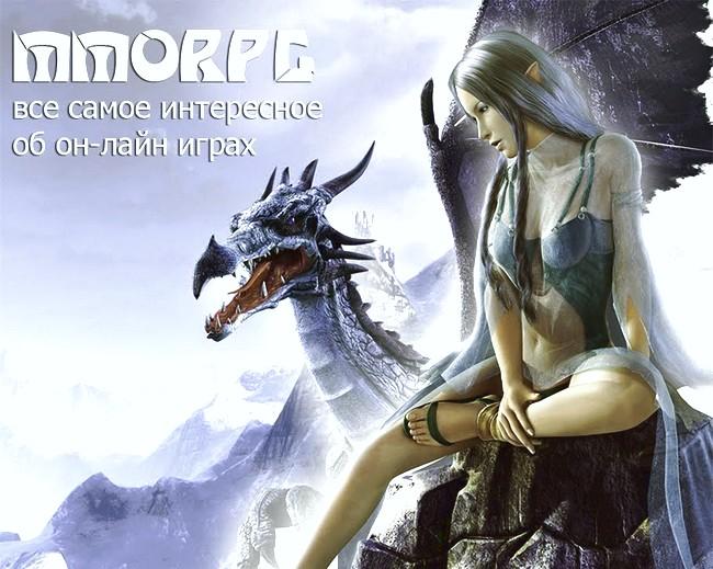 online-games-04 (650x519, 96Kb)