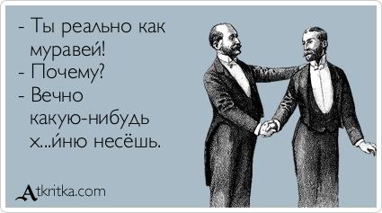 atkritka_1377956224_282 (425x237, 63Kb)