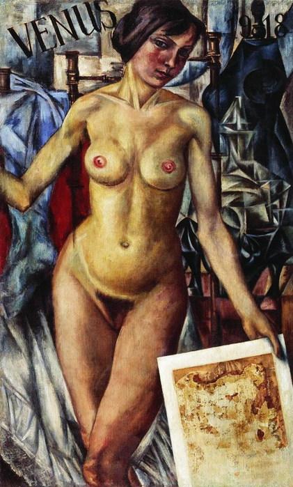 Art-каталог: живопись и графика - Чернышев Николай Михайлович - Венера. .