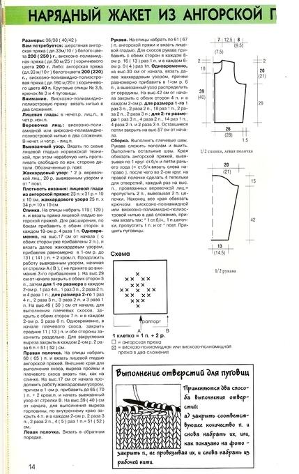 нж1а (429x680, 223Kb)