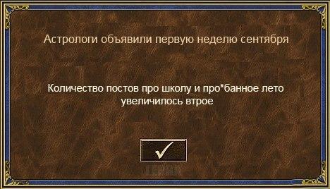 0_bf40d_b354d57b_orig (468x268, 38Kb)