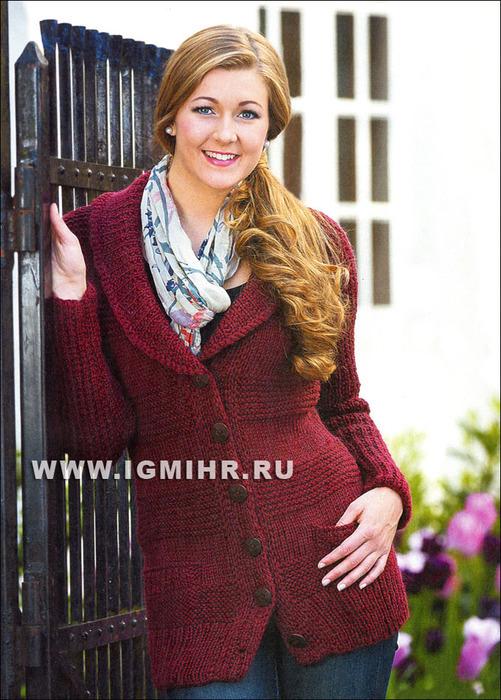 Для холодной погоды. Кардиган сливового цвета с карманами, от финских дизайнеров. Спицы