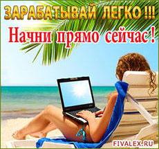 3589781_skhema_bystrogo_zarabotka_glopart_230x215 (230x215, 24Kb)