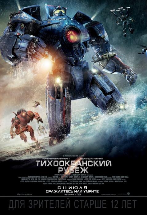 505680_rubezh (478x700, 352Kb)