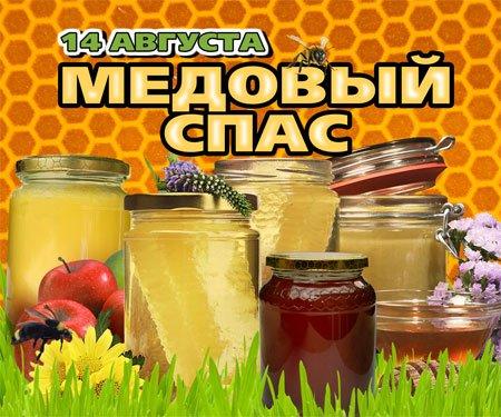 http://img1.liveinternet.ru/images/attach/b/4/104/7/104007415_14_avgusta.jpg