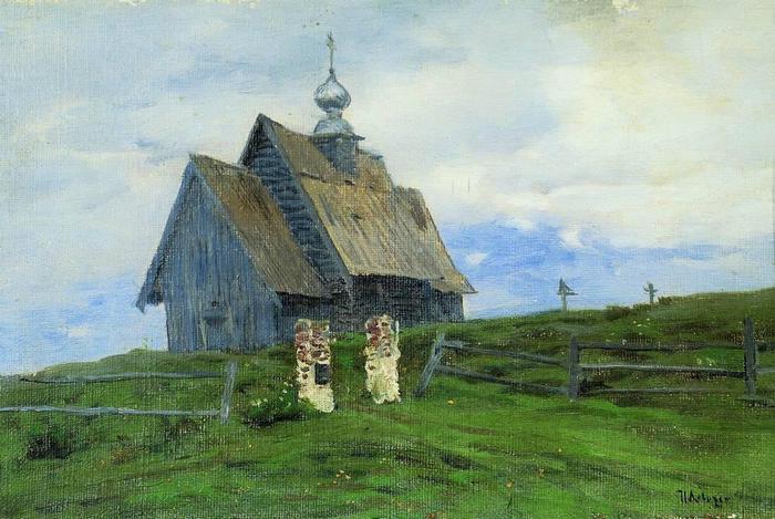 Церковь в Плёсе. 1888 (700x469, 59Kb)