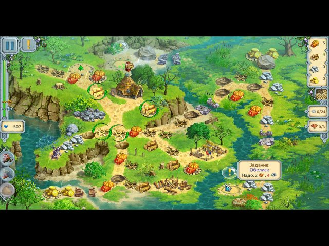 druid-kingdom-screenshot4 (640x480, 351Kb)