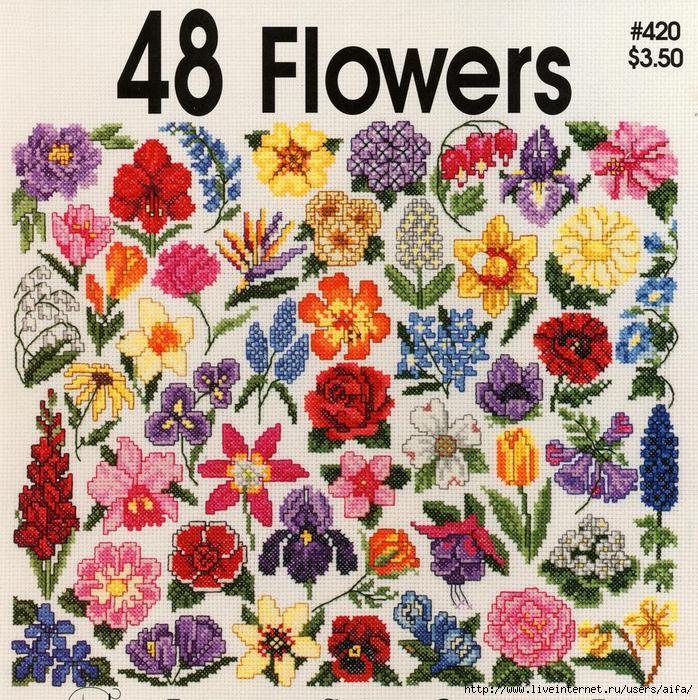 48 Flowers Вышивка крестом,