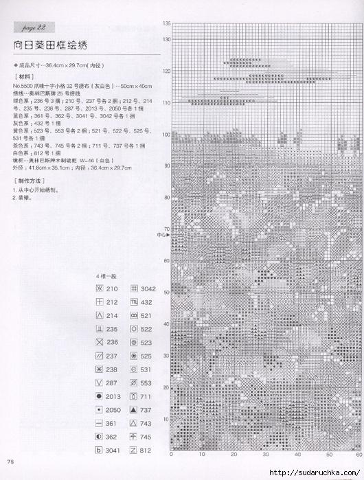 00079 (530x700, 334Kb)