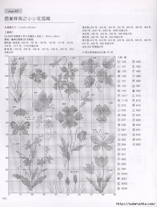 00103 (530x700, 328Kb)