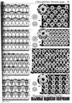 Превью 104 (492x700, 367Kb)