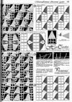Превью 116 (493x700, 364Kb)