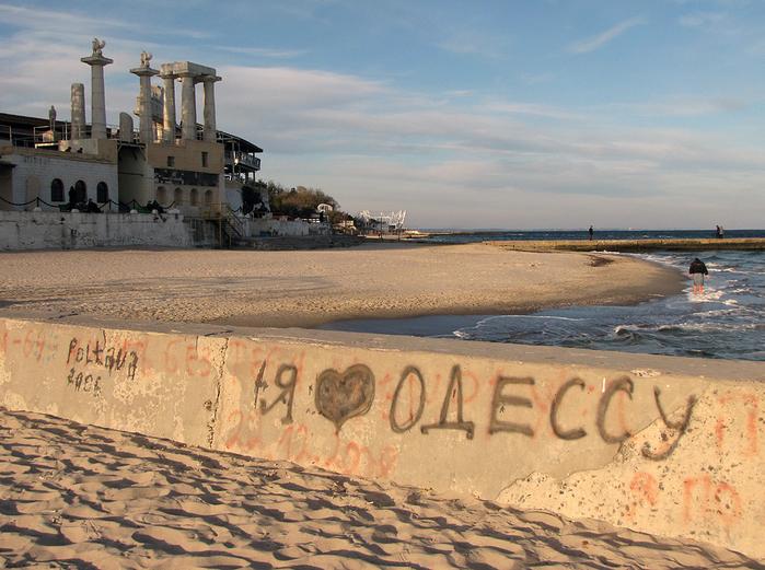 Приятно, что хорошим отдыхом Одесса не перестает радовать.