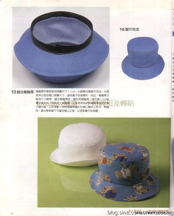 Шляпы, шапочки и береты.