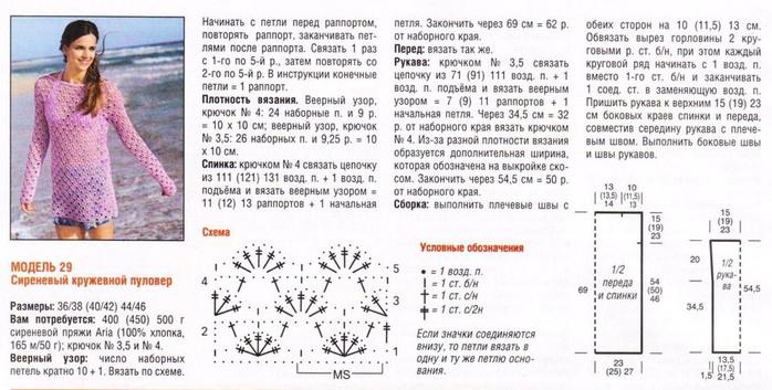 94а (700x353, 98Kb)