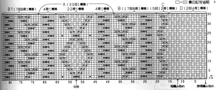РљРѕРїРёСЏ (3) РљРѕРїРёСЏ 051 (700x291, 166Kb)