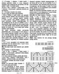 Превью 001b (482x603, 327Kb)