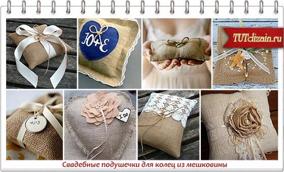 1376639491_tutdizain.ru_3995 (560x340, 180Kb)