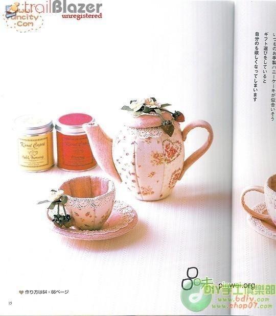чайная посуда из ткани. выкройка чашки и чайника (11) (540x619, 118Kb)