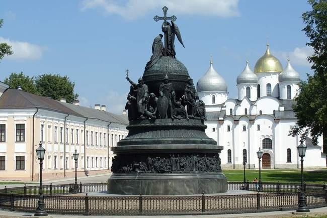 О городе Великий Новгород. Достопримечательности.