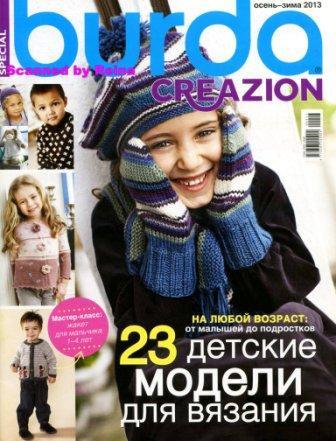 MirKnig.com_Creazion (Осень-Зима 2013)_Страница_01 - копия (336x441, 48Kb)