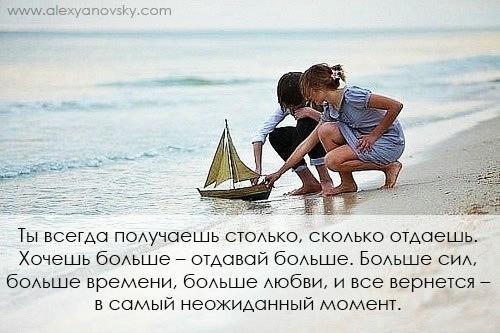 104702890_KuQvdNmhpI (500x333, 107Kb)
