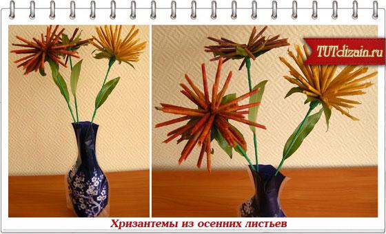 1347315036_tutdizain.ru_1160 (560x340, 60Kb)