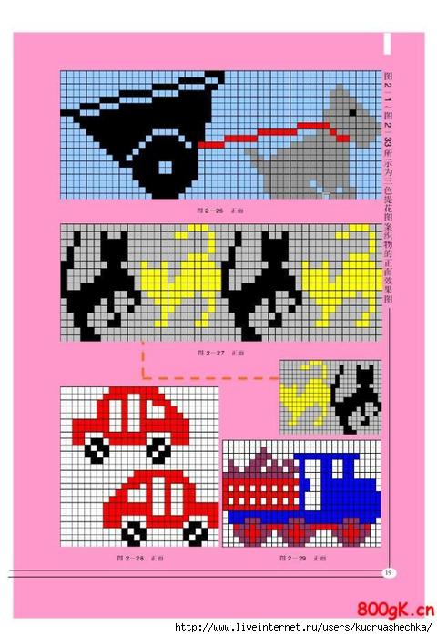 Сѓ5 (480x700, 228Kb)