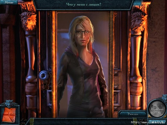 the-beast-of-lycan-isle-collectors-edition-screenshot1 (640x480, 179Kb)