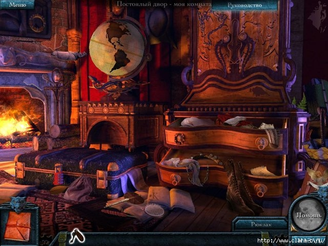 the-beast-of-lycan-isle-collectors-edition-screenshot2 (640x480, 215Kb)