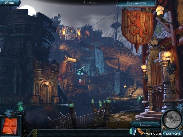 the-beast-of-lycan-isle-collectors-edition-screenshot6 (640x480, 191Kb)