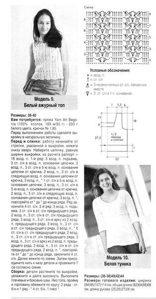 QT9JbPcaDjk (315x604, 124Kb)