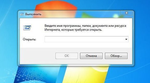 таймер отключения компьюра