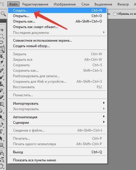 2014-05-02 15-03-56 Скриншот экрана (471x588, 36Kb)