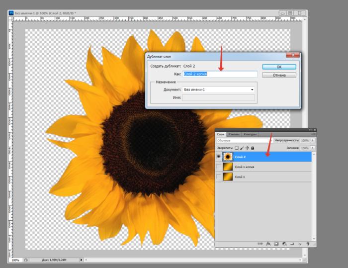 2014-05-02 15-39-35 Скриншот экрана (700x539, 282Kb)