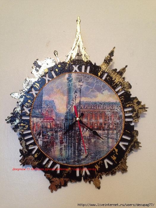 часы париж3 (525x700, 340Kb)