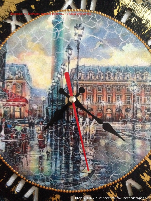 часы париж4 (525x700, 405Kb)