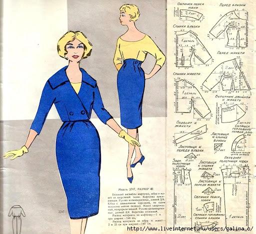 Платье 60 годов сшить 38