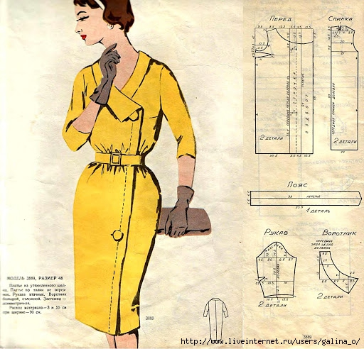 Выкройки мода 60 х