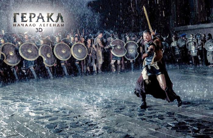 «Геракл: начало легенды» смотрели?