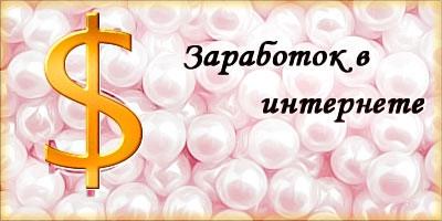 БеЕимени-1 (200x100, 59Kb)