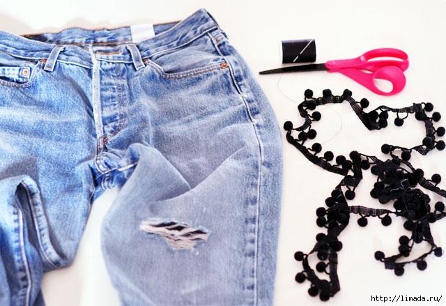 DIY-Pom-Pom-Jeans-Embellished-Vintage-Levis-1 (640x439, 193Kb)