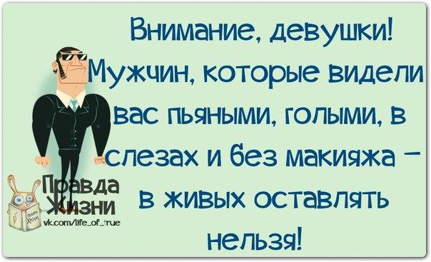 1399064357_frazochki-7 (604x367, 186Kb)