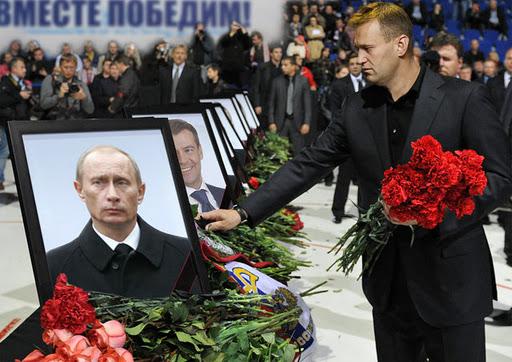 Действия России несут признаки содействия международному терроризму, - ГПУ - Цензор.НЕТ 7268