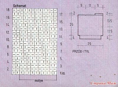 5 (400x296, 118Kb)