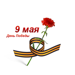 5053532_9_maya1 (300x300, 40Kb)