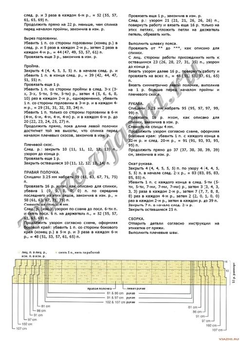 zhaket-dlya-zhenshhiny-qnicoq_p2 (493x700, 210Kb)
