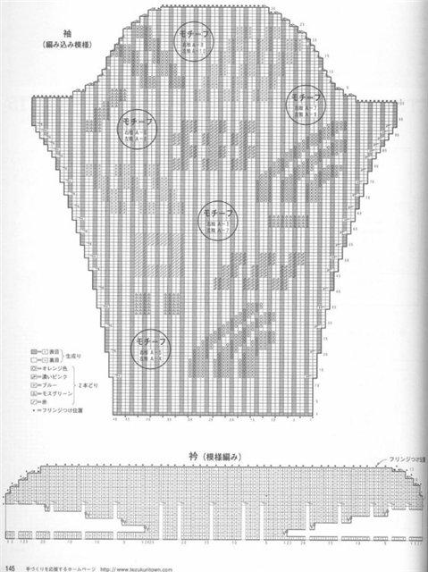 5c094be61b3a (479x640, 152Kb)