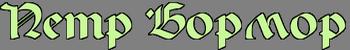 0 1 (350x50, 26Kb)