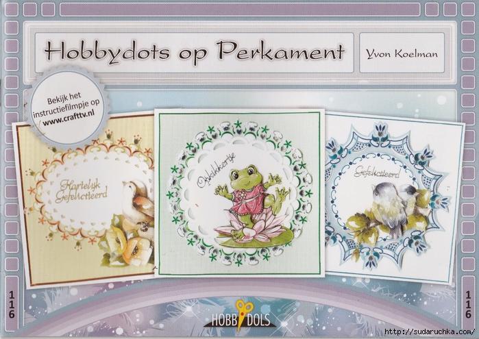 hobbydols 116 (700x495, 321Kb)